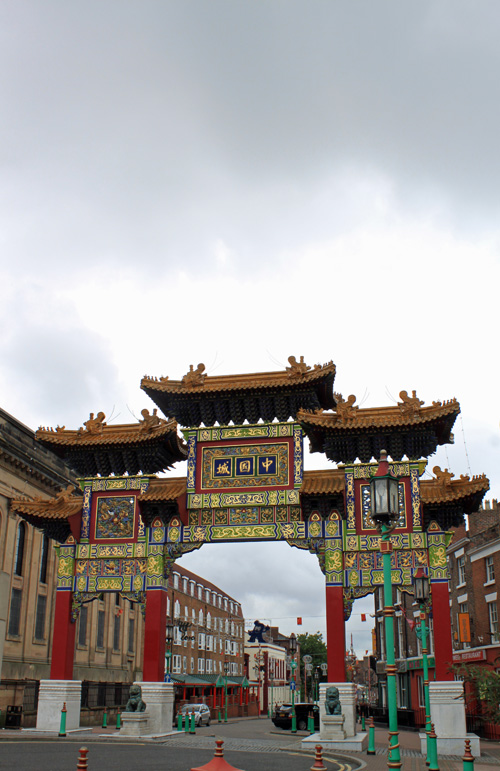 Liverpool Chinese Arch