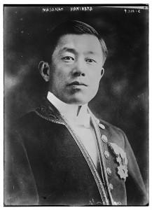 Masanao Hanihara 1921